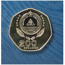 CAPE VERDE 200 ESCUDOS 1995 KM # 35 20 YEARS INDEPENDENCE