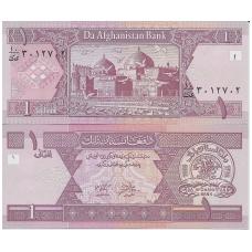 AFGANISTANAS 1 AFGHANI 2002 P # 64 UNC