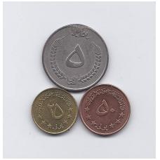 AFGANISTANAS 1973 m. 3 monetų komplektas