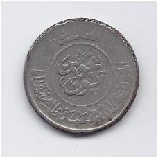 AFGANISTANAS 50 PUL 1952 KM # 947 F