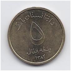 AFGANISTANAS 5 AFGHANIS 2004 KM # 1046 AU