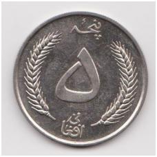 AFGANISTANAS 5 AFGHANI 1961 KM # 955 XF