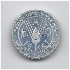 AFGANISTANAS 500 AFGHANIS 1981 KM # 1002 PROOF FAO