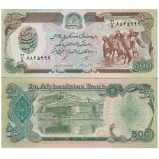 AFGANISTANAS 500 AFGHANIS 1991 P # 60c UNC