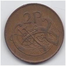 AIRIJA 2 PENCE 1975 KM # 21 VF