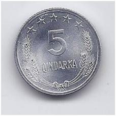ALBANIJA 5 QINDARKA 1964 KM # 39 AU / UNC