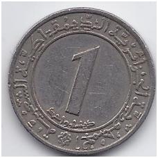 ALŽYRAS 1 DINAR 1983 KM # 112 VF