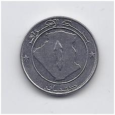 ALŽYRAS 1 DINAR 2002 KM # 129 VF-XF