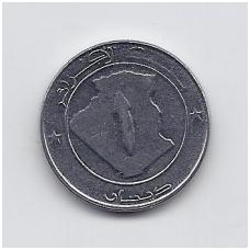 ALŽYRAS 1 DINAR 2005 KM # 129 VF-XF