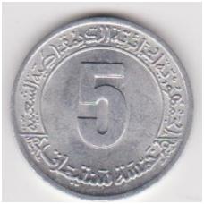 ALGERIA 5 CENTIMES 1980 KM # 113 XF