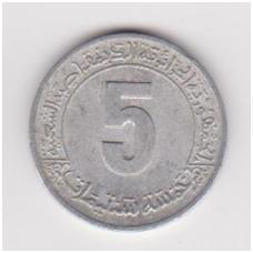 ALGERIA 5 CENTIMES 1980 KM # 113 VF
