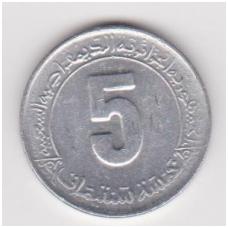 ALGERIA  5 CENTIMES 1989 KM # 116 XF