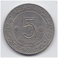 ALŽYRAS 5 DINARS 1972 KM # 105a.2 VF