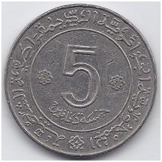 ALŽYRAS 5 DINARS 1972 KM # 105a.1 VF