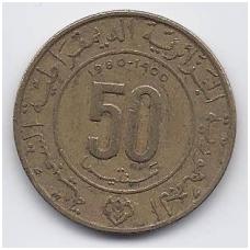 ALŽYRAS 50 CENTIMES 1980 KM # 111 VF