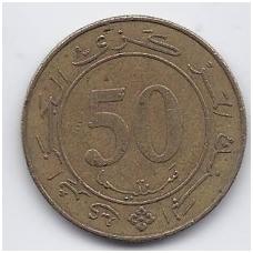 ALŽYRAS 50 CENTIMES 1988 KM # 119 VF