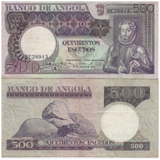 ANGOLA 500 ESCUDOS 1973 P # 107 F/VF
