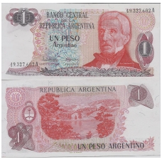 ARGENTINA 1 PESO 1983 - 1984 P # 311a UNC