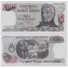 ARGENTINA 10 PESOS 1983 - 1984 P # 313a UNC