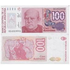 ARGENTINA 100 AUSTRALES 1985 - 1990 P # 327c AU