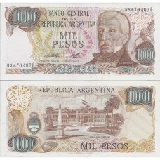 ARGENTINA 1000 PESOS 1981 P # 304c AU