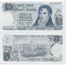 ARGENTINA 5 PESOS 1974 - 1976 P # 294 AU