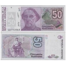 ARGENTINA 50 AUSTRALES 1985 - 1989 P # 326b UNC