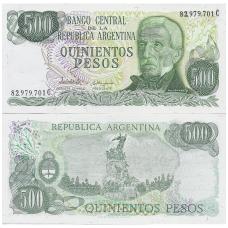 ARGENTINA 500 PESOS 1976 - 1983 P # 303c UNC