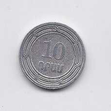 ARMĖNIJA 10 DRAM 2004 KM # 112 XF