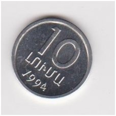 ARMENIA 10 LUMA 1994 KM # 51 UNC