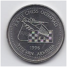ARMĖNIJA 100 DRAM 1996 KM # 69 UNC ŠACHMATŲ OLIMPIADA