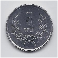 ARMĖNIJA 3 DRAM 1994 KM # 55 UNC