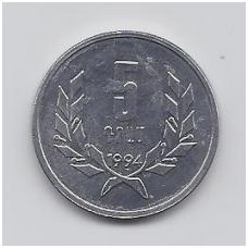 ARMĖNIJA 5 DRAM 1994 KM # 56 UNC