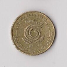 AUSTRALIJA 1 DOLLAR 1999 KM # 405 VF