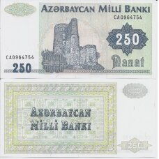 AZERBAIDŽANAS 250 MANAT 1992 (1999) P # 13b XF