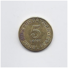 AZERBAIDŽANAS 5 QAPIK 1992 KM # 1 AU ( SU DĖMĖMIS )