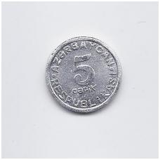 AZERBAIDŽANAS 5 QAPIK 1993 KM # 1a XF