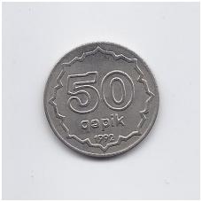 AZERBAIDŽANAS 50 QAPIK 1992 KM # 4 AU