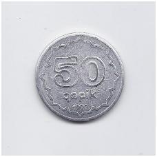 AZERBAIDŽANAS 50 QAPIK 1992 KM # 4a XF