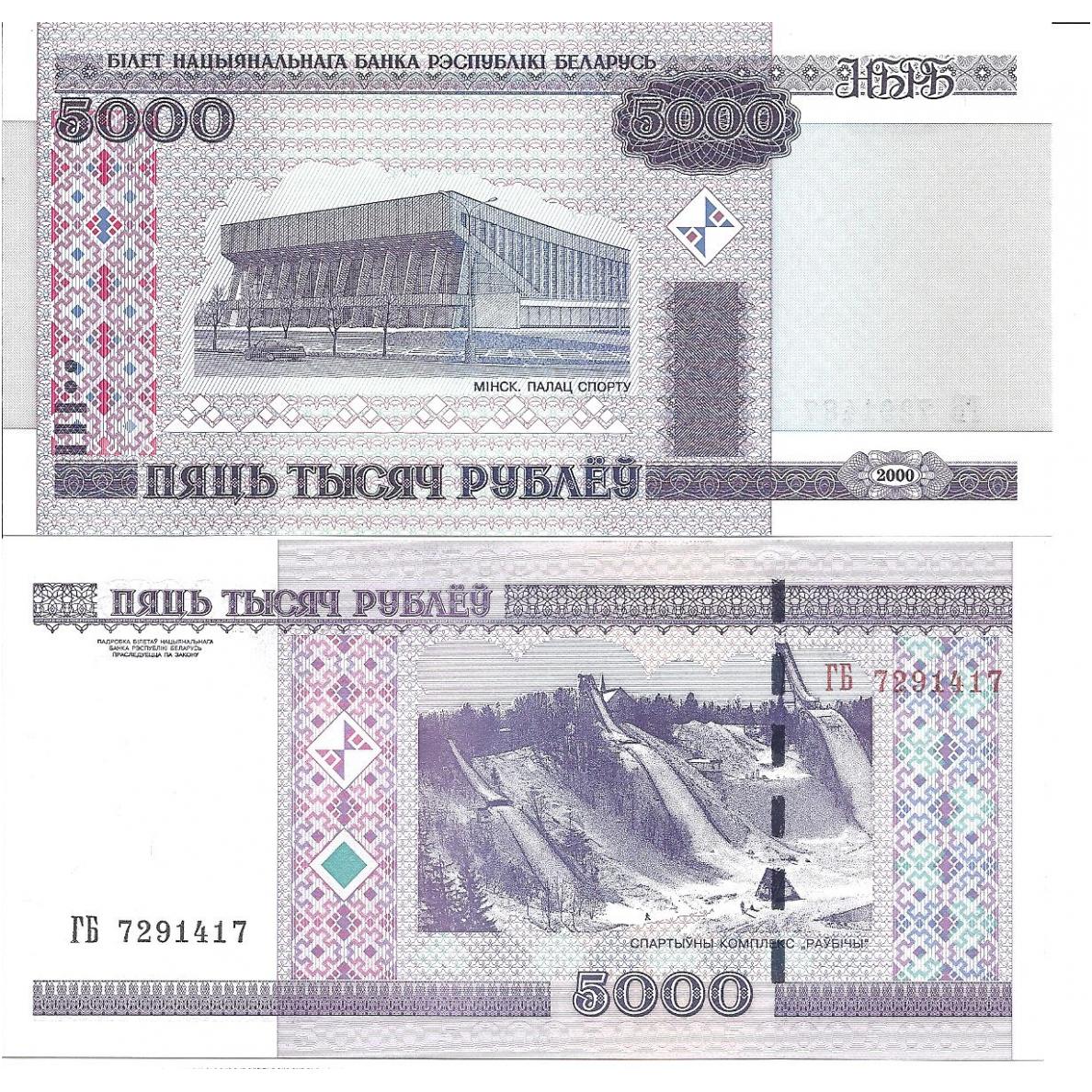 2011 P-29b Belarus 5000 Rubles UNC 2000