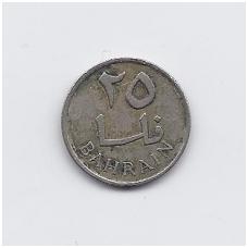 BAHREINAS 25 FILS 1965 KM # 4 VF