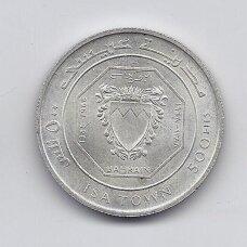 BAHREINAS 500 FILS 1968 KM # 8 AU
