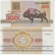 BALTARUSIJA 100 ROUBLES 1992 P # 8 UNC
