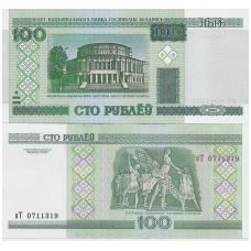 BALTARUSIJA 100 ROUBLES 2000 ( 2011 ) P # 26 UNC