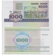 BALTARUSIJA 1000 ROUBLES 1998 P # 16 UNC