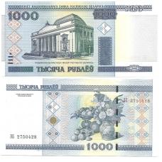 BALTARUSIJA 1000 ROUBLES 2000 ( 2011 ) P # 28b AU