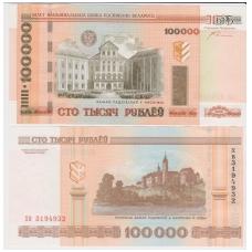 BALTARUSIJA 100 000 ROUBLES 2000 ( 2005 ) P # 34 UNC