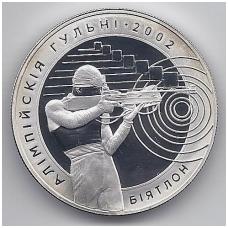 BALTARUSIJA 20 ROUBLES 2002 KM # 49 PROOF BIALTLONAS