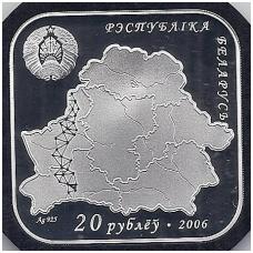 BALTARUSIJA 20 ROUBLES 2006 KM # 155 PROOF STRUVĖS GEODEZINIS LANKAS