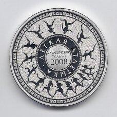 BALTARUSIJA 20 ROUBLES 2006 KM # 360 PROOF OLIMPINĖS ŽAIDYNĖS